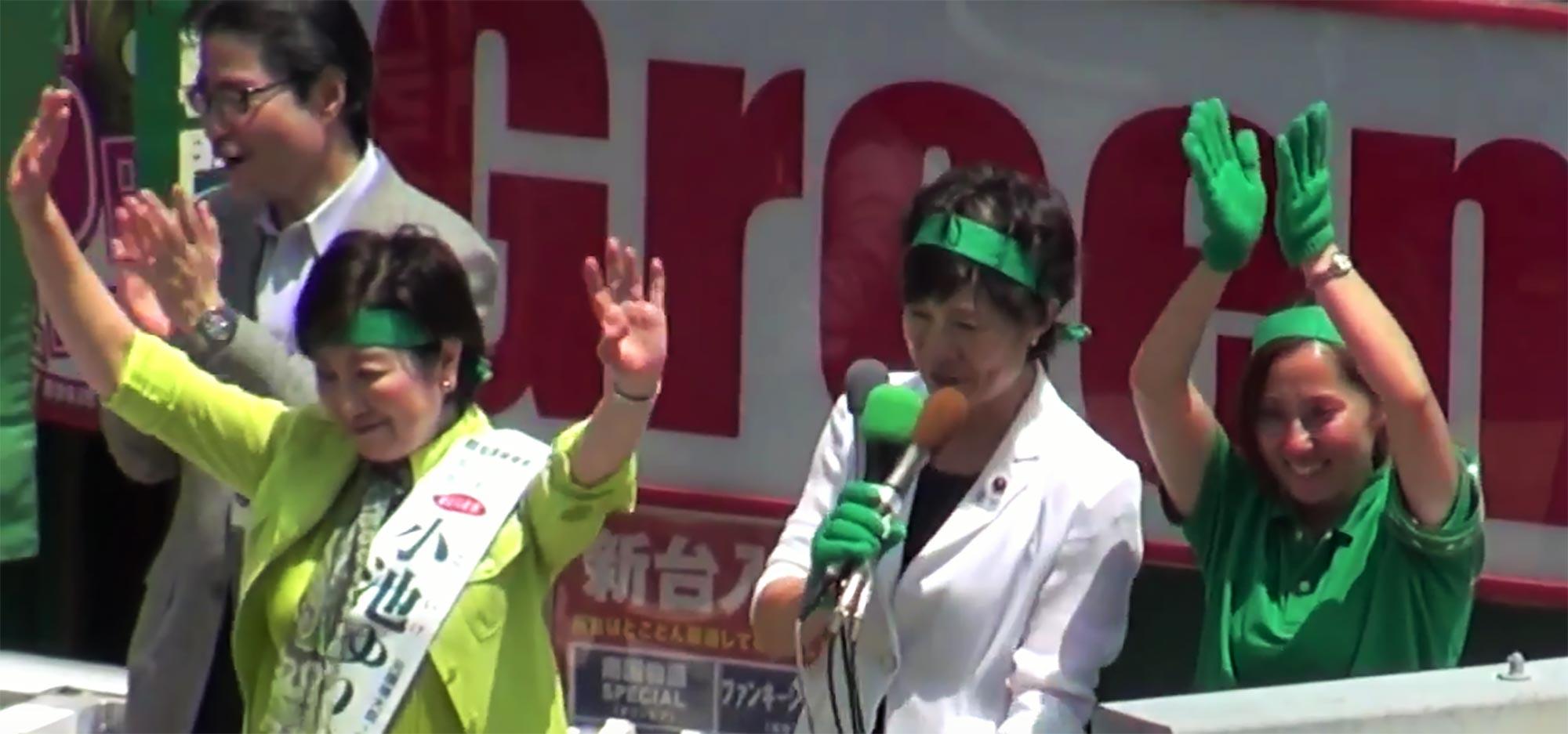 2016日本前衆議院議員及内閣大臣小池百合子競選東京都知事_Former_Member_of_Japanese_House_of_Representatives_and_Cabinet_Minister_Yuriko_Koike_Runs_for_Governor_of_Tokyo_1