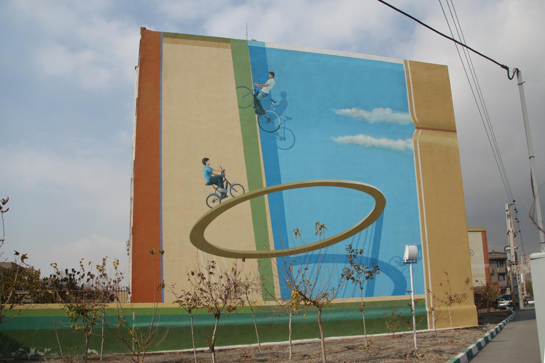When I Was a Child, Teheran, 2008