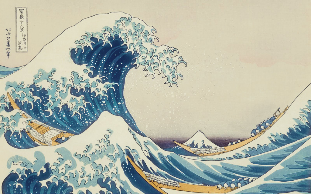https://thesubmarine.it/wp-content/uploads/2016/11/La-grande-onda-hokusai.jpg