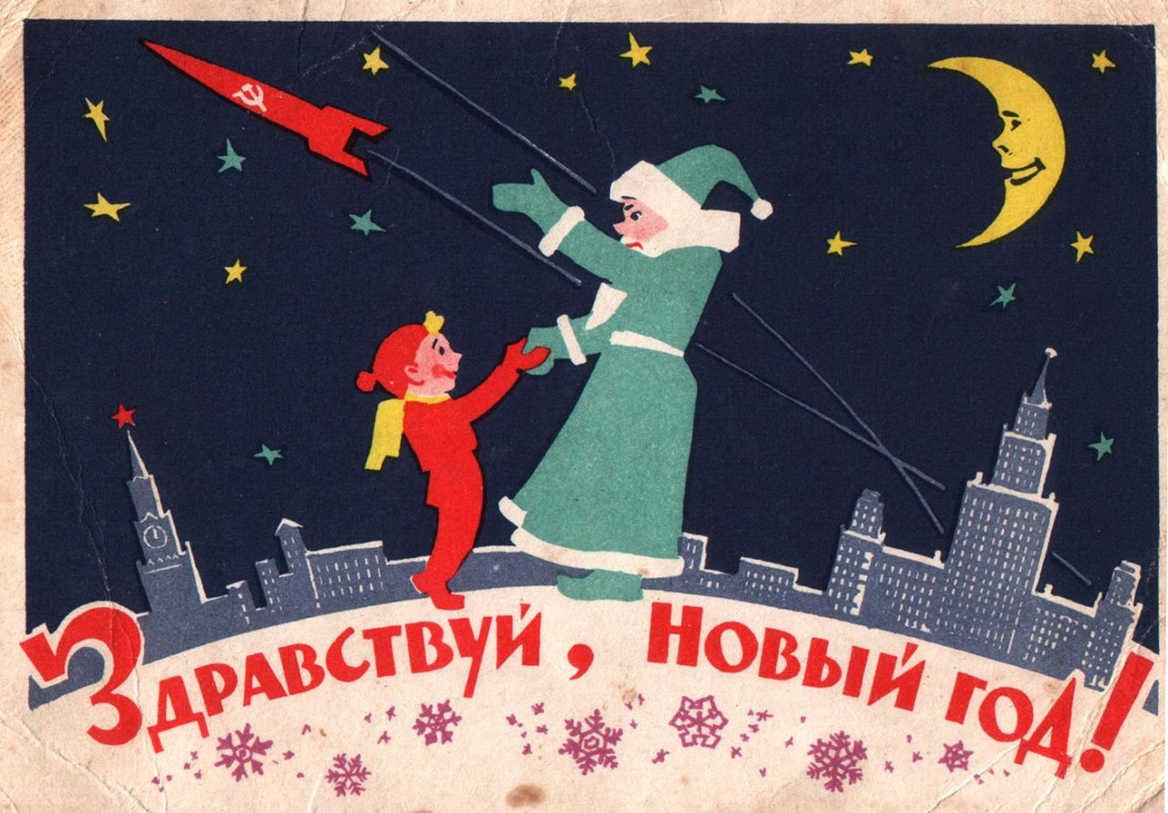 https://thesubmarine.it/wp-content/uploads/2016/12/soviet-union-greeting-card-with-child-and-santa-claus-happy-new-year-1970-1280x891.jpg