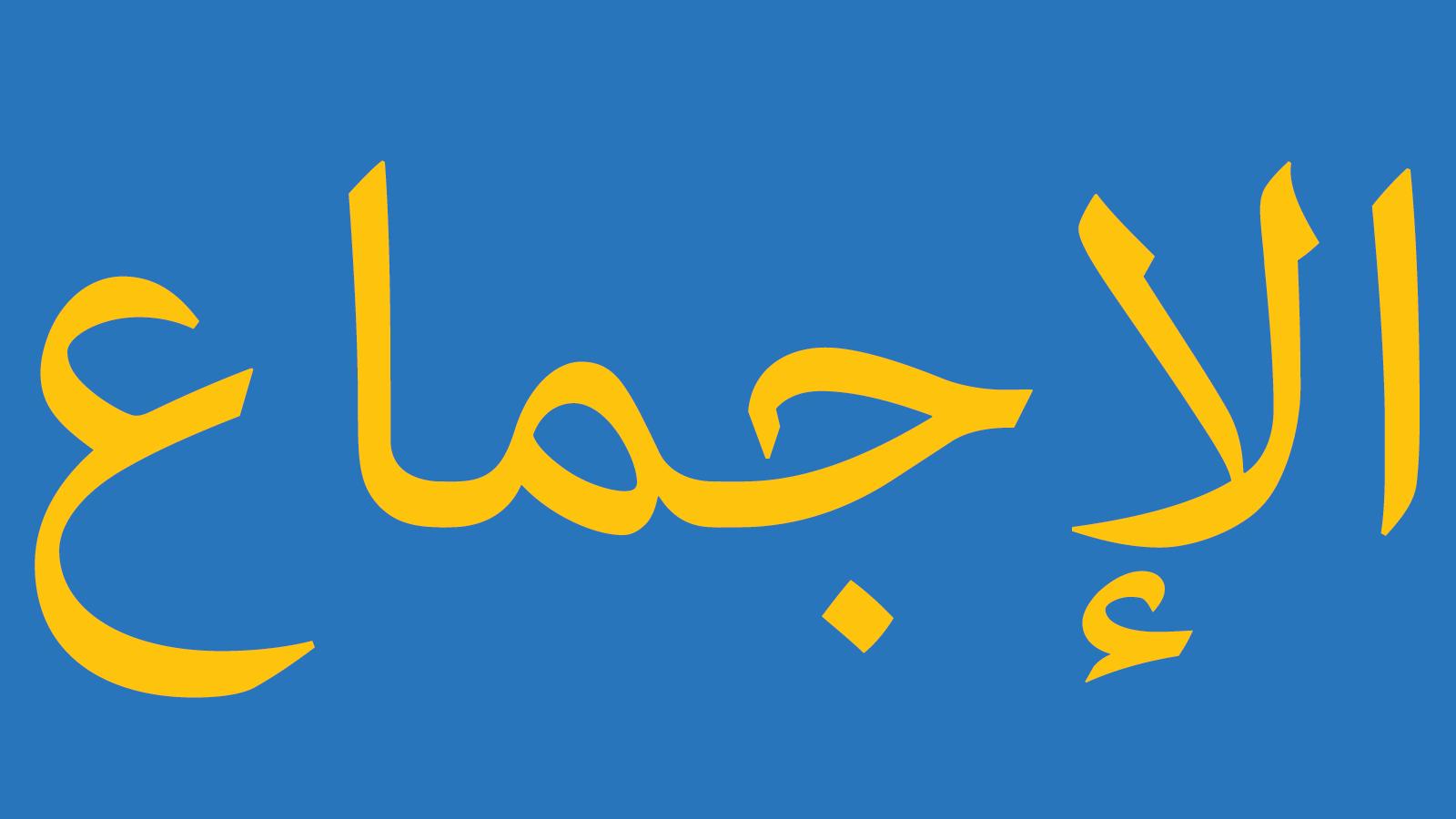 arabeschi-parola-34234