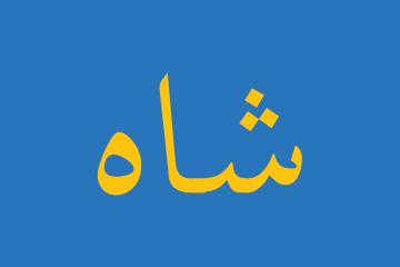 arabeschi-parola-2