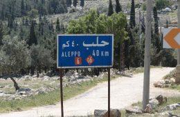 road_sign_aleppo