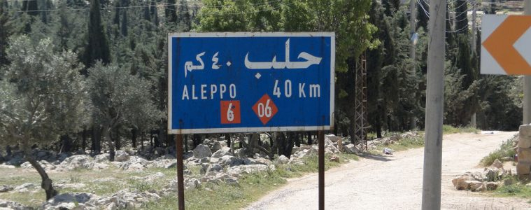 road_sign_aleppo