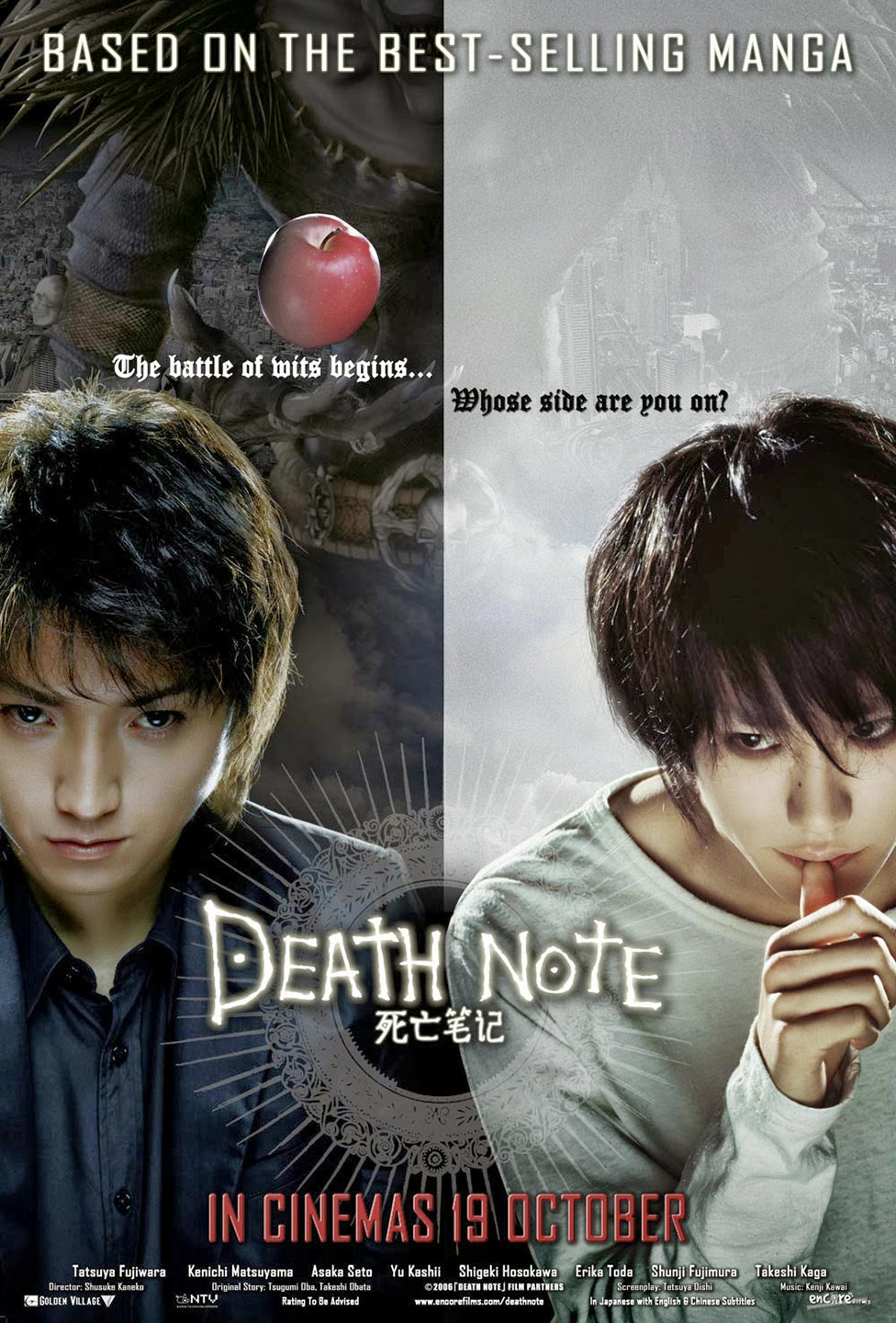 L'adattamento originale di Death Note
