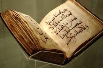 islamicgallerybritishmuseum3