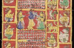 Pagina di un almanacco Hindu per l'anno 1871-72