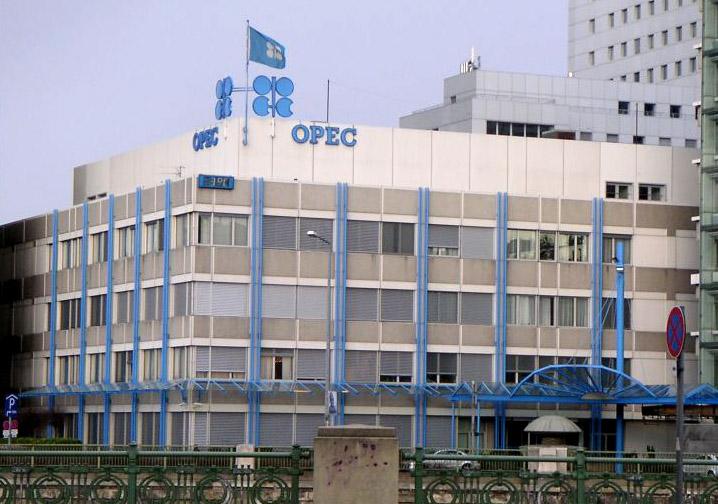 Il quartier generale dell'OPEC a Vienna