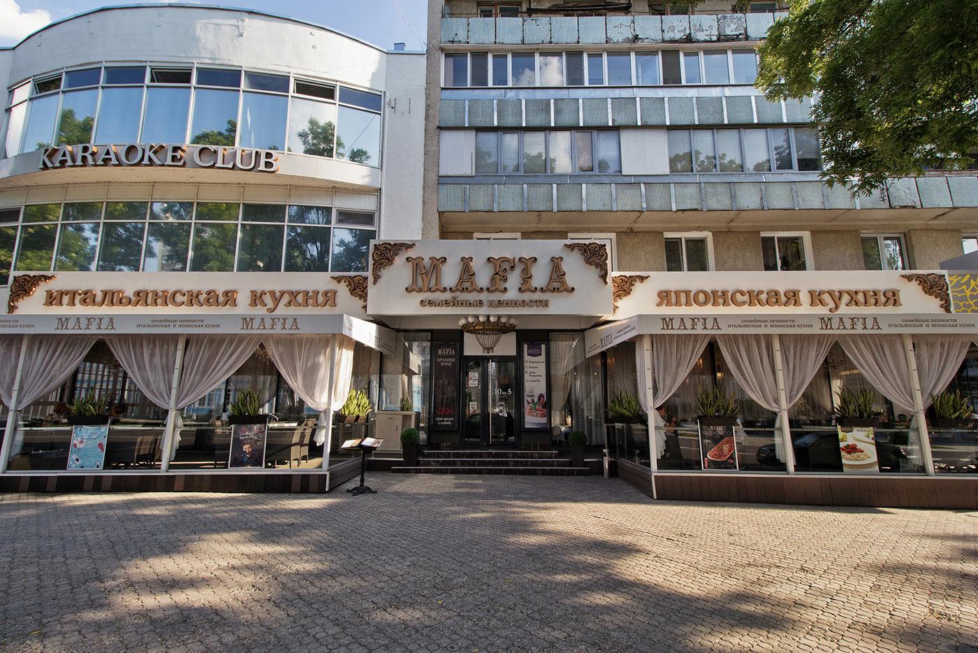 """Un tipico ristorante """"italiano"""" a Tiraspol"""