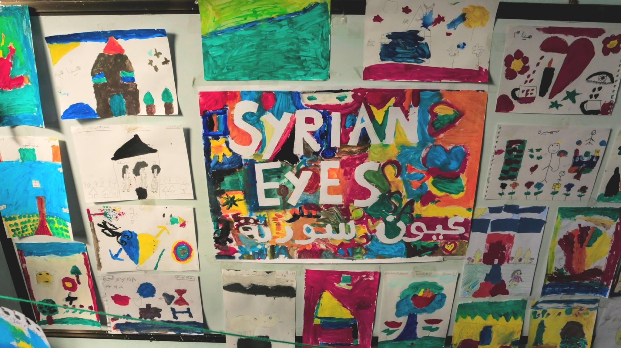 syrian-eyes-2