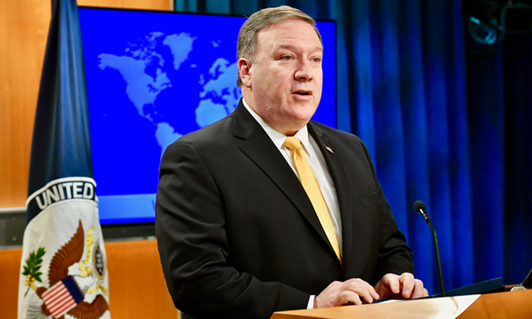 https://thesubmarine.it/wp-content/uploads/2019/02/750x450Secretary-Pompeo-on-the-2017-International-Religious-Freedom-Report.jpg