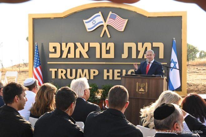 La pagliacciata del nome di Trump all'insediamento sulle alture del Golan