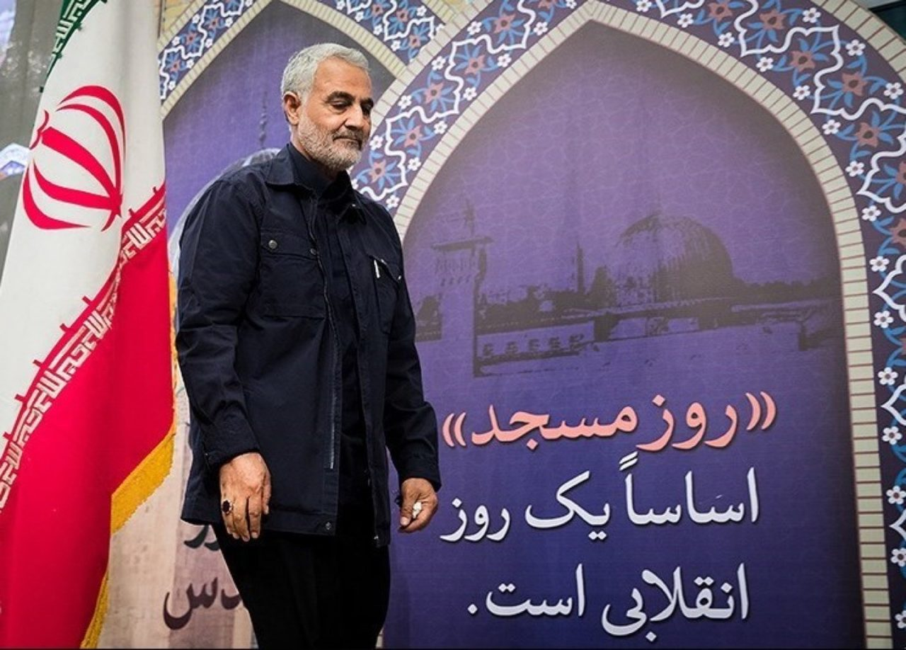 https://thesubmarine.it/wp-content/uploads/2020/01/Major_General_Qassem_Soleimani_at_the_International_Day_of_Mosque_05_2-1280x918.jpg