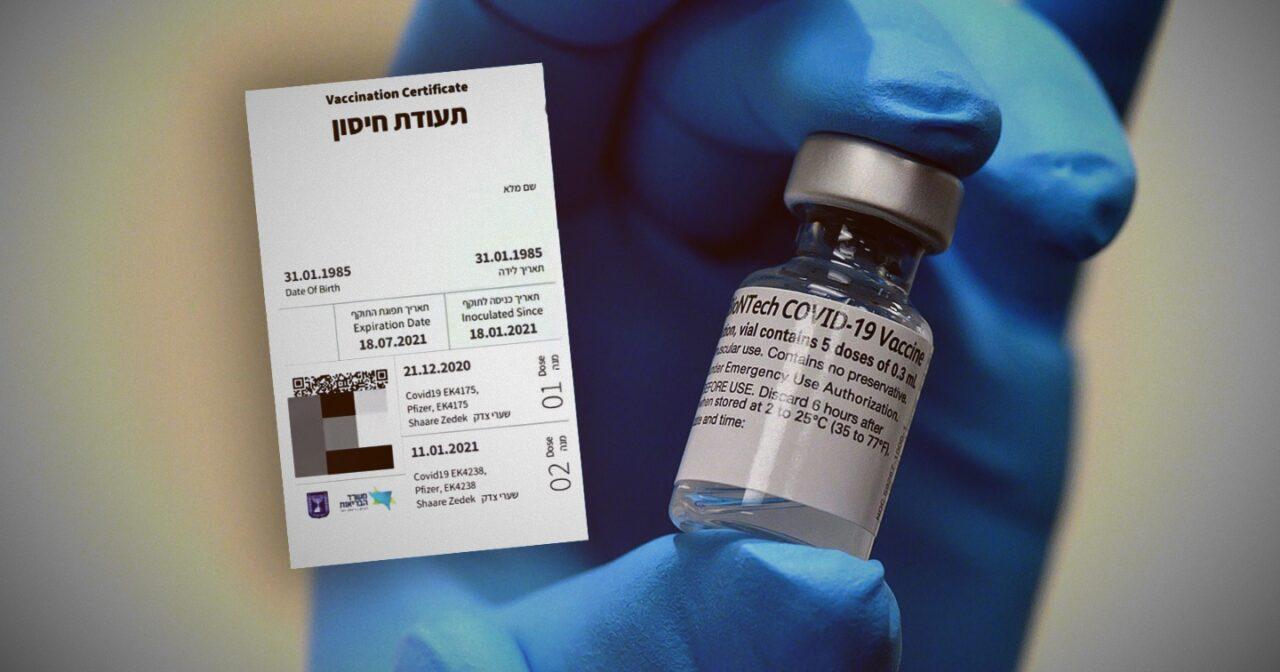https://thesubmarine.it/wp-content/uploads/2021/02/vaccini-certifica-1-1280x672.jpg