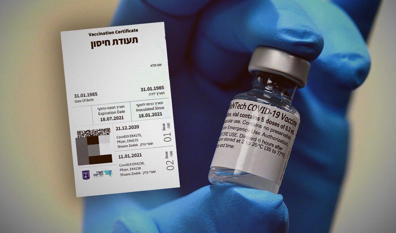 Parliamo seriamente dei passaporti vaccinali