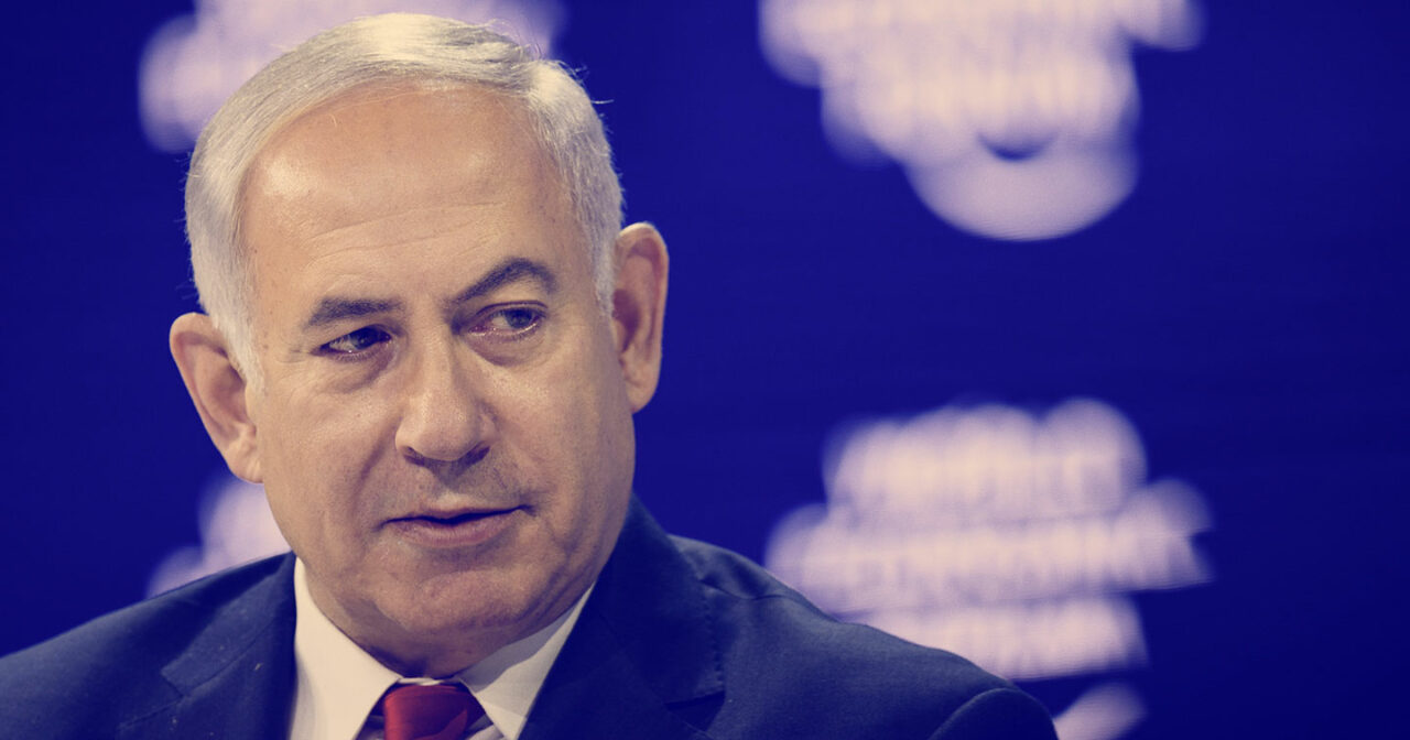 https://thesubmarine.it/wp-content/uploads/2021/03/netanyahu-cover-1280x672.jpg